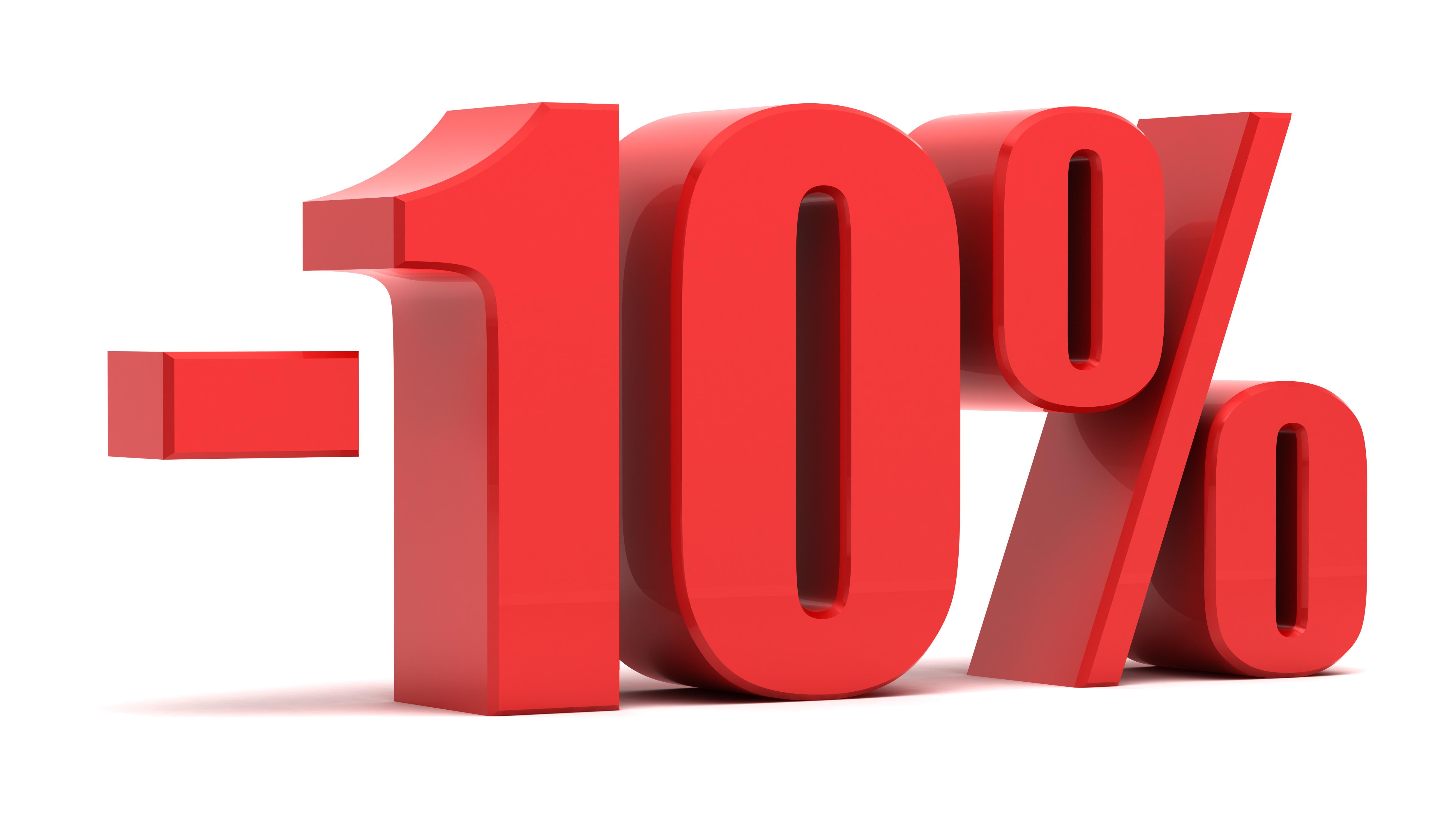 Amazonで最大10%もお得に購入する方法